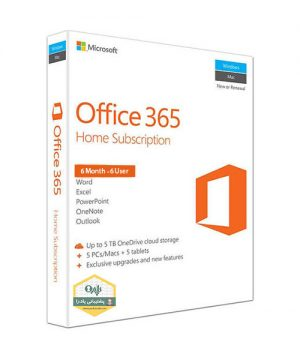Office 365 Home 6 User 30 Device 180 Days