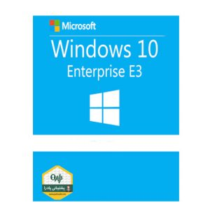 windows 10 e3